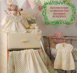 Крестильный комплект для малышки Rosebud