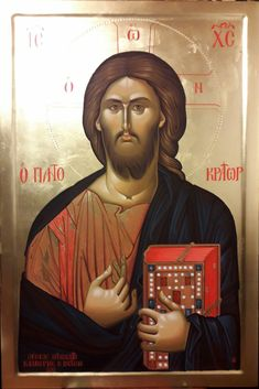Orthodox Icons, Movies, Movie Posters, Fictional Characters, Films, Film Poster, Cinema, Movie, Film