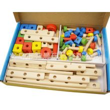 小额批发多功能螺母组合拆拼装益智玩具木制螺丝创意百变积木精品