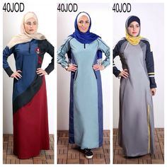 b71497c20bb5 You will find the latest, most stylish #Islamic clothing on our website.  Check it out! www.alkaramqadri.com