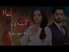 Ab Dekh Khuda Kia Karta Hai OST with Lyrics - YouTube