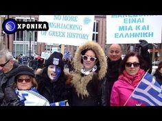 Πάνω από 700 ομογενείς στο συλλαλητήριο του Μόντρεαλ Σύμφωνα με τους διοργανωτές, πάνω από 700 Greek History, Montreal, Kai, Times