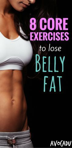 Looking for how to get a flat and sexy stomach? These 8 exercises to lose belly fat are just what you need. They'll help you lose weight fast and get the abs of your dreams! http://avocadu.com/exercises-to-lose-belly-fat/