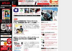 週刊アスキーPLUS 最速でガジェット情報をお届けする週刊アスキー発のPC/ITニュースサイト。iPhone、Android、最新テクノロジーはもちろんアキバグルメ、サブカル情報を毎日更新中。 http://weekly.ascii.jp/