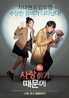 'Because I Love You' starring Kim Yoo-jung and Cha Tae-hyun drops trailer and poster Cha Tae Hyun, Bae Sung Woo, Kdramas To Watch, Because I Love You, My Love, K Drama, Drama 2016, Korean Drama Movies, Korean Dramas
