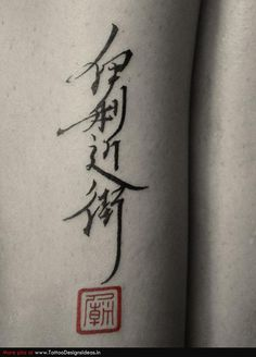Japanese Tattoos lettering - love the look