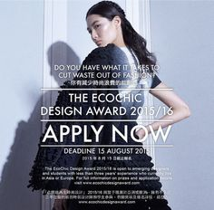 The EcoChic Design Award is a sustainable fashion design competition inspiring emerging fashion designers to create mainstream clothi. Vignette Design, Design Competitions, Design Awards, Vignettes, Sustainable Fashion, Layouts, How To Apply, Student, Fashion Design