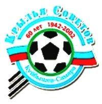 Samara, Russia, Football, Sports, Soccer, Hs Sports, Futbol, American Football, Sport