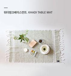 최고급 인도산 면 테이블 매트  목화를 전통 물레로 뽑아낸 KHADI를 천연 염색한 최고급 테이블 매트. 평범한 식탁이나 야외활동을 품격있게…