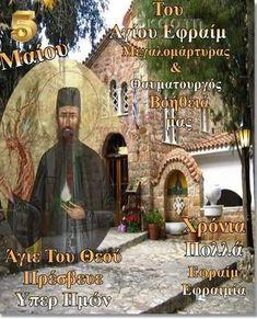 Taj Mahal, Greek, Travel, Viajes, Destinations, Traveling, Trips, Greece