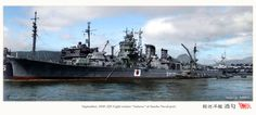 Pearl Harbour Attack, World Of Warships, Imperial Japanese Navy, Navy Ships, Battleship, Colorful Pictures, World War Ii, Sailing Ships, Wwii