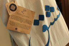 Keçe aşk işlemeli bez çanta... #zevrakdesign #islamicdesign #design #islamic #art #love