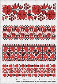 Ружі Cross Stitch Geometric, Cross Stitch Borders, Cross Stitch Flowers, Cross Stitch Charts, Cross Stitch Designs, Cross Stitching, Cross Stitch Patterns, Folk Embroidery, Cross Stitch Embroidery