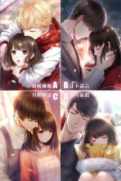 Anime Couples Drawings, Anime Couples Manga, Anime Manga, Romantic Anime Couples, Cute Anime Couples, Manga Couple, Anime Love Couple, Handsome Anime Guys, Cute Anime Guys