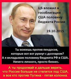 ВНУТРЕННИЙ ВРАГ: ПОЧЕМУ ЛИБЕРАЛЫ ХОТЯТ ПОРАЖЕНИЯ РОССИИ?