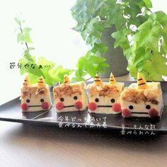 Tofu monsters