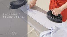 アイロンのかけ方「ワイシャツ」編!家事のプロ・ベアーズ流Lesson | kufura(クフラ)小学館公式 Home Appliances, Iron, House Appliances, Appliances, Steel