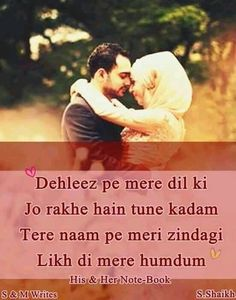 Na sekha maine jina jina kaise jina tere bina humdum Shyari Quotes, Lyric Quotes, Poetry Quotes, Hindi Quotes, Bollywood Quotes, Bollywood Songs, Music Love, Love Songs, Silly Love Quotes