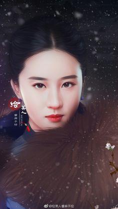 Japanese Drawings, Beautiful Anime Girl, Perfume, Chinese Actress, Star Art, Geisha, Cute Wallpapers, Art Girl, Art Reference