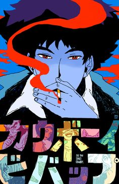See more 'Cowboy Bebop' images on Know Your Meme!