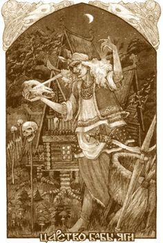 Even when Baba Yaga appears in the most unfavorable light and has a ferocity of nature, she still knows the future, has countless treasures, and knows secret knowledge - all typical aspects in the portrayal Shamanic Wise Women and Healers. - Pinned by The Mystic's Emporium on Etsy