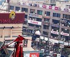 Ijaz Centre, Lahore. (www.paktive.com/Ijaz-Centre_991SD14.html)