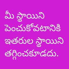 Confucius Quotes, Apj Quotes, People Quotes, Wisdom Quotes, True Quotes, Positive Quotes, Motivational Quotes, Telugu Inspirational Quotes, Good Morning Friends Quotes