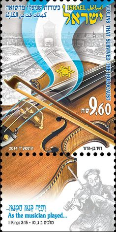Violins that Survived the Holocaust -  Israel Philatelic Federation