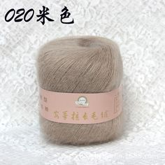 250G(50g*5pcs) Angola Mohair Cashmere Wool Yarn Skein For Knitting Scarf Shawl Sweater Dress