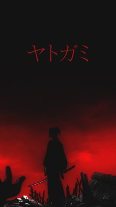 phone wallpaper for guys noragami wallpaper Naruto Wallpaper, Samurai Wallpaper, Anime Wallpaper Phone, Wallpaper Naruto Shippuden, Anime Scenery Wallpaper, Dark Wallpaper, Noragami Anime, Yatogami Noragami, Hd Anime Wallpapers