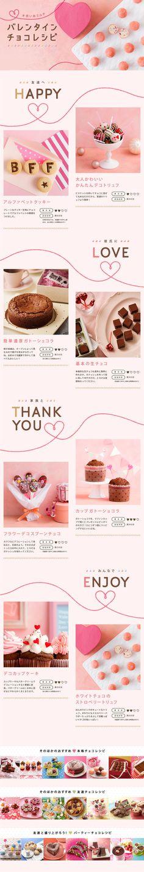 Chocolate gift store - design