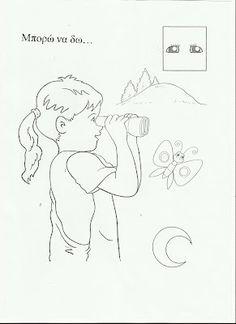 5 Senses Activities, Abc Coloring Pages, Worksheets, Teacher, School, Health, Human Body, Professor, Health Care