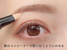 簡単なのにマネしたら即今っぽ顔に♡垢抜けを叶える眉メイクテク5選 | michill(ミチル) Beauty Makeup, Hair Makeup, Hair Beauty, Asian Makeup, Makeup Cosmetics, Make Up, Fashion, Moda, Make Up Beauty