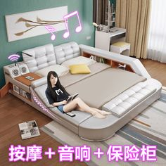 Massaging leather tatami bed skin leather art bed double bed 1.8 meters storage bed modern minimalist bedroom