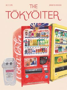 Japanese Artists Imagine 'Tokyoiter' Magazine Covers Inspired by 'The New Yorker' - illustration character KLAS Japan Illustration, Magazine Illustration, Makeup Illustration, The New Yorker, Cover Art, Illustrator, Tokyo, Japanese Graphic Design, Japanese Artists