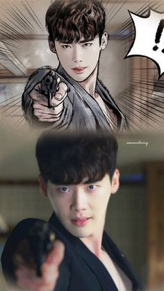 News Lee Jong Suk Cute, Lee Jung Suk, Choi Jin Hyuk, W Kdrama, Best Kdrama, Kdrama Actors, W Korean Drama, Korean Drama Quotes, Korean Men