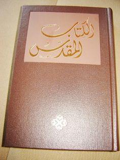 Arabic Bible / GNA060DC series 63الكتاب المقدس-الحياة مع الله ب المسيح