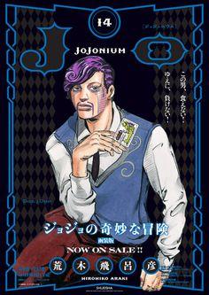 JoJonium 14 書店用ポスター