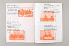 JAJ_12 Yearbook Pages, Yearbook Covers, Yearbook Layouts, Yearbook Design, Yearbook Theme, Yearbook Spreads, Corporate Brochure Design, Brochure Layout, Brochure Template