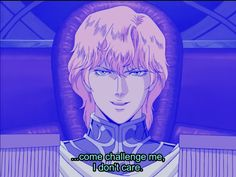 legend of the galactic heroes - invitation for Reunthal