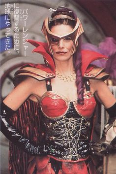 "Divatox- ""Power Rangers Turbo"" one of my favorite villains Power Rangers Turbo, Power Rangers In Space, Power Rangers Movie, Vr Troopers, Lord Zedd, Pawer Rangers, Big Dragon, Green Ranger, Mighty Morphin Power Rangers"
