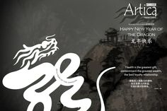 Shreeji Ceramic  Newsletter  2012 Year of the Dragon  Happy