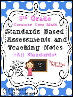 Young Teacher Love: Math and ELA Data Binders Part 2- The Assessments!!