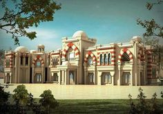 Islamic Architecture, Interior Architecture, Arabic Design, School Building, Private School, Old Art, Exterior Design, My House, House Design