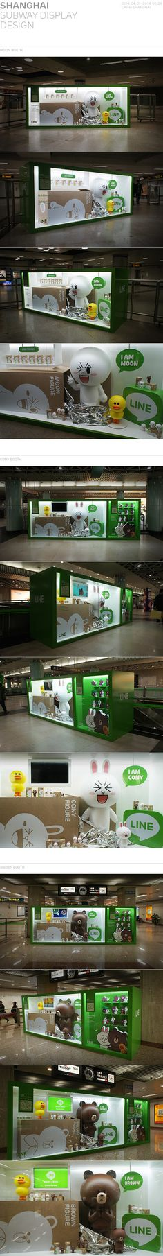 LINE Advertising in Shanghai by LINE Creative, via Behance