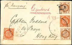 """China 1898 Registered cover from Amoy to Hong Kong, franked 1897 Small Coiling Dragons 2c (2) and 4c (2) tied by large dollar type ds of Amoy and """"R"""" of registeration, very fine & scarce"""