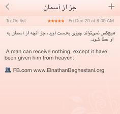 #Baghestani