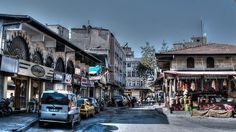 Gaziantep, also known as Antep. In the south-east of Turkey
