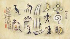 SYMBOLS on Pinterest | Chinese Astrology, Chinese and Horoscopes