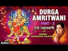 Shayari Image, Shayari In Hindi, Navratri Songs, Dp For Whatsapp Profile, Shayari In English, Audio Songs, I Am Sad, Durga, Actress Photos